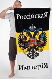 "Russian Soviet Cotton Towel ""Russian Empire"" 150x78 cm (59x31 inches)"