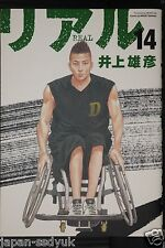 JAPAN Takehiko Inoue manga: Real vol.1~14 Set