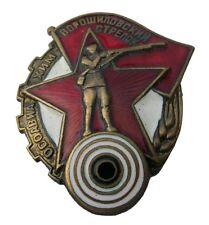 Reproduction Soviet WW2 Voroshilov Riflemans badge