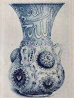 Krieger Gravure Eau Forte Etching Lampe De Mosquée Art Muslim Musulman Islam