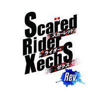Scarred Riders Zex Rev. - PS Vita Japan