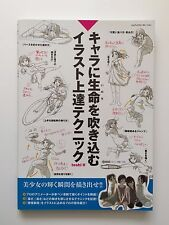 How To Draw Manga Breathe Life Into Characters Sketch Pose Girl Anime Book Japan
