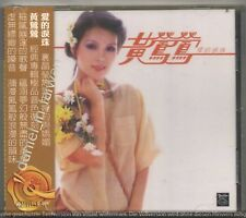Tracy Huang 黃鶯鶯 : Tears of Love 愛的淚珠  (1979) CD TAIWAN REISSUE SEALED