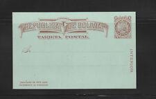 entier postal  carte  Bolivie 1 centavo  neuf