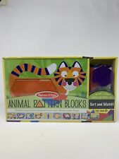Melissa & Doug Animal Patterns Block Set #4382 Shape, Fine Motor Skills, Colors