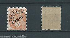 PRÉOBLITÉRÉS - 1922-47 YT 39 - TIMBRE NEUF** LUXE - COTE 25,00 € - 012