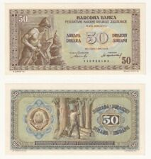 More details for yugoslavia 50 dinara banknote (1946) p.64b - unc.