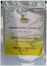Organic Ashwagandha Gotukola Powder 100g (USDA Certified) - Gopala Ayurveda