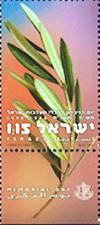 ISR9815 Memorial day 1 stamp