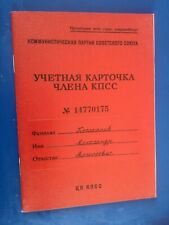 KGB record book identity pass ?                        Stock number I190420-2
