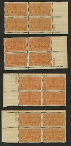 $US Sc#E18 M/NH/VF lot of 4 Plate blocks Cv. $80