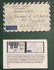 1947 Greece Cover To The Pre. Truman In The White House In Washington DC. OAPOH*