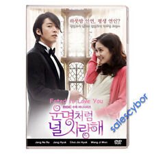 Fated To Love You Korean Drama (5 DVD)  Excellent English Subs & Quality.