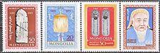 MONGOLIE RARE série complète neuve** de 1962 cotant 70€  (70ct de port)