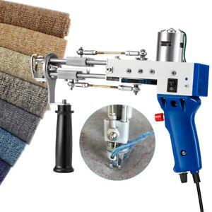 Moveable AC100-240V 70W Loop Pile Electric Tufting Gun Fit Carpet Repairing Kit