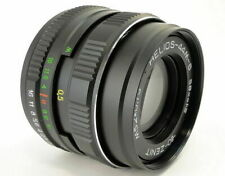 ⭐NEW⭐ HELIOS 44m-6 Lens  same as Helios 44m-4 new old stock CANON EOS EF