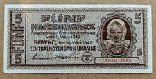 UKRAINE 5 KARBOWANEZ 1942. Pick#51 /      5 КАРБОВАНЦІВ 1942