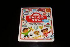 Japanese children's illustrated reference BK, Okaimono Zukan NEW