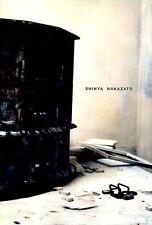 Shinya Nakazato Japanese Independent Photo Book