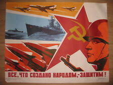 RAREST 1973 Soviet Russian USSR Red Army Poster Cold War AK47 Space Lenin Stalin