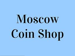 moscowcoinshop