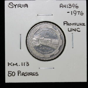 SYRIA 1976  50 PIASTRES PROOFLIKE UNC  (UCL1/Z602)