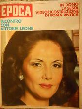 EPOCA 1110 1972 Incontro con Vittoria Leone