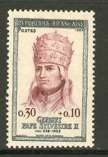TIMBRE 1421 NEUF XX - PAPE SYLVESTRE II - GERBERT