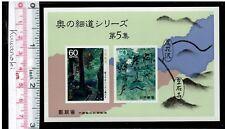 """C1165, """"Oku no Hosomichi Series No.5-2"""", Haiku, Mini Sheet, Japan Stamp"""