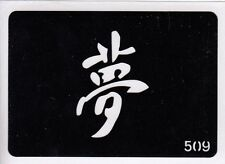 GT509 Body Art Temporary Glitter Tattoo Stencil Chinese Writing