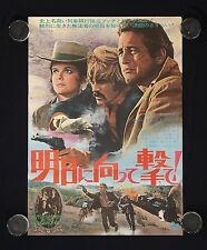 """Butch Cassidy and the Sundance Kid 1969 Japanese B2 (20"""" X 29"""") Original Poster"""