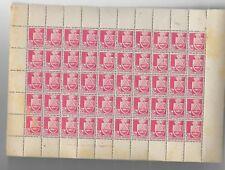 bloc de 50 timbres n** d'algérie no 180