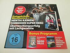 HK: Hentai Kamen - Forbidden Super Hero   (Screen-Magazin-Edition) DVD