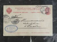 1897 St Petersburg Russia Postal STationery Cover To Germany