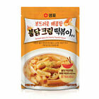 Korean Crazy Hot / Spicy&Creamy Topokki TTeokbokki Sauce Series for Rice Cake