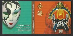 China Hong Kong 2002 East West Cultural Definitive stamp Booklet