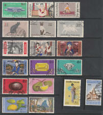 Thailand 1970-1972 hi val selection 18 diff used stamps cv $36.60