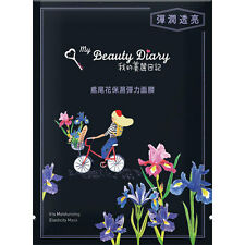 My Beauty Diary Mask IRIS Moisturizing Elasticity Anti-Aging Facial Mask 8pcs