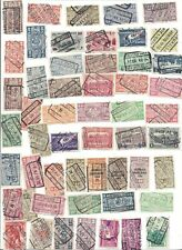 Belgium, Collection of 50 Railway Parcels Used Stamps 7/ 24
