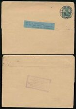 PALESTINE GERMAN P.O 1906 NEWSPAPER WRAPPER...BOXED SYRISCHES WAIS.IN JERUSALEM