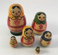 "Vintage Russian Matryoshka nesting dolls wooden 6 piece 3 5/8"""