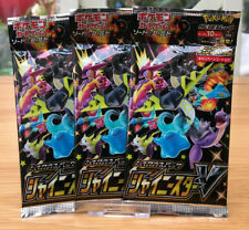 Pokemon SHINY STAR V S4a Japanese Booster Pack(s) - Uk Seller - IN STOCK
