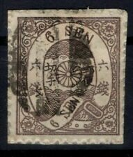 JAPAN / Y&T # 28 (PLATE 14) USED WITH CERTIFICATE 420 EUR