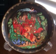 """Bradex Russian Legends """"Ruslan and Ludmilla"""" Collector Plate 7.5"""" 1988 No. 89AB"""