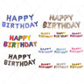 """16"""" Happy Birthday Balloon Banner Bunting Self Inflating Letter Foil balloons"""