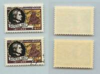 Russia USSR 1961 SC 2536 MNH and used . rta8182