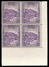 Pakistan 1954 KGVI 25r violet (p13) block of four superb MNH. SG 43b. Sc 43.