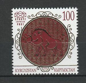 Kyrgyzstan 2019 Year of Pig MNH stamp