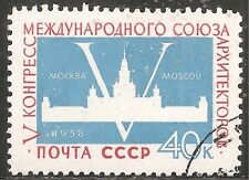 """Russia Stamp - Scott #2079/A1096 40k Red & Blue """"Moscow University"""" Canc/LH 1958"""