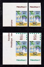 SENEGAL #508 1979 PHILEXAFRIQUE Four Imperforates